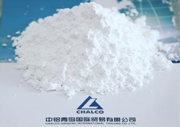 Alumina Chemicals